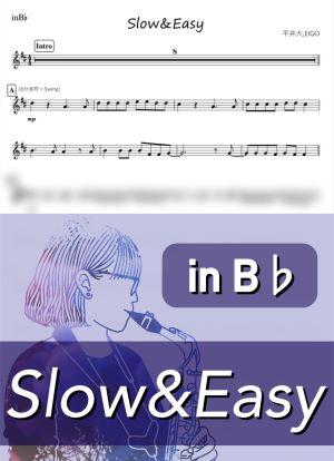 Sloweasyb2599