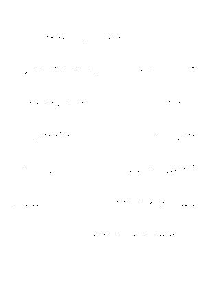 Solosinntakarajima