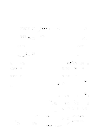 Sonatina bwv106
