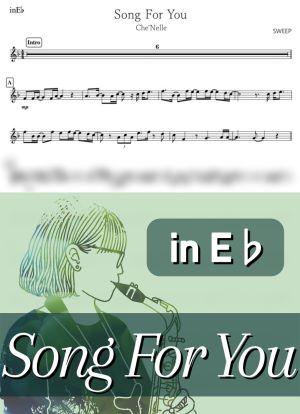 Songforyou2599