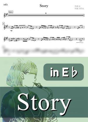 Story2599