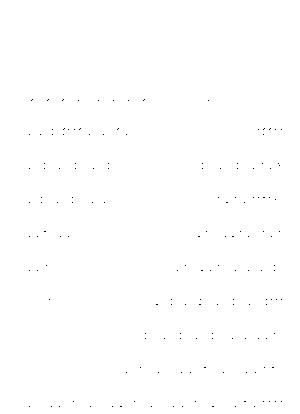 Su3332