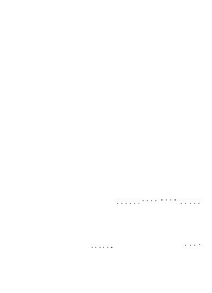 T 0003