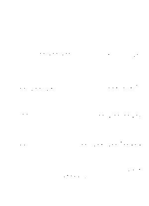 T 0005