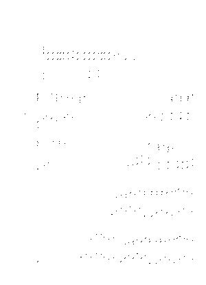 T 001