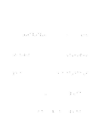 T 0012