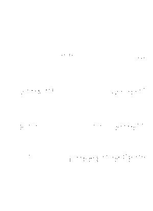 T 0013