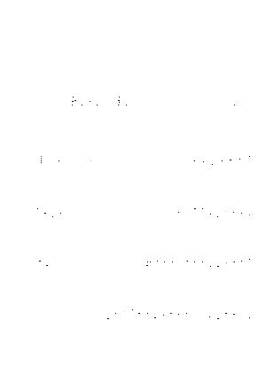 T 0015