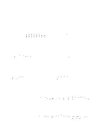 T 0022