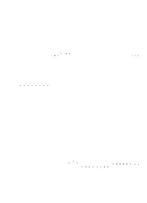 T 0027