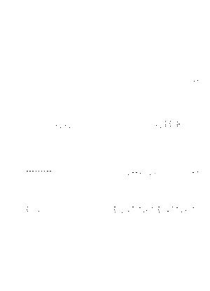 T 0029