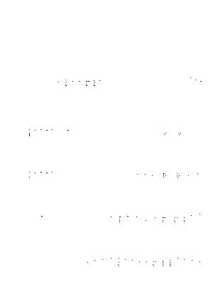 T 0032
