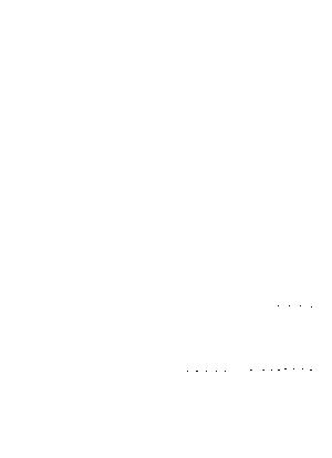 T 0034
