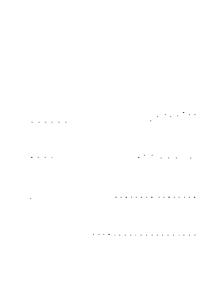 T 0038