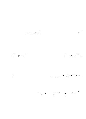 T 0039