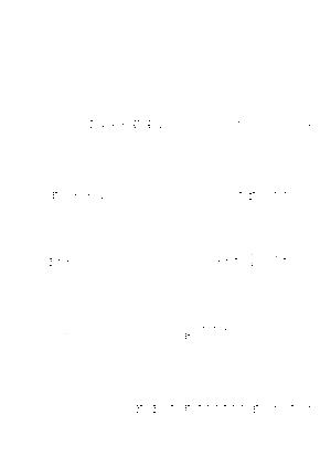 T 0040