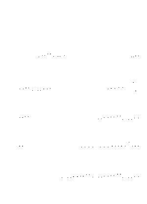 T 0041