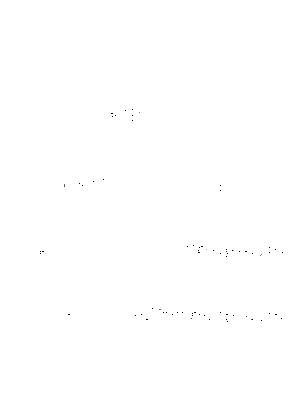 T 0042