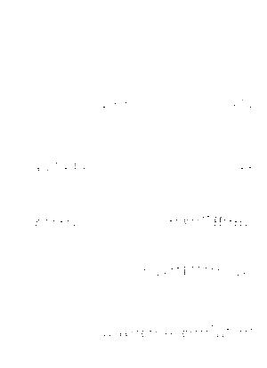 T 0043
