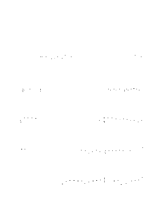 T 0044