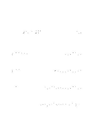 T 0045