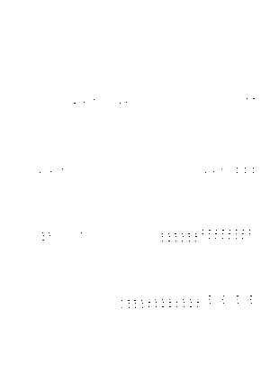 T 0046