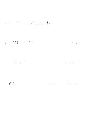 T 0092