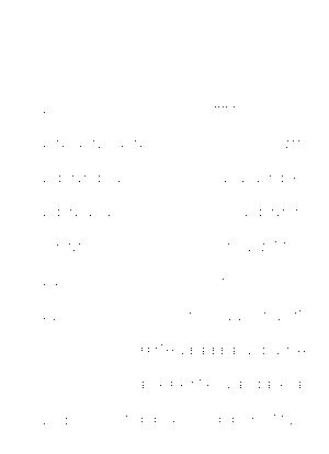 Th0063