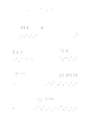 Tmz0045