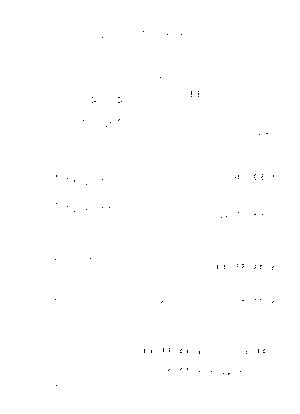Tmz0051