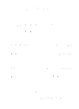 Tmz0056