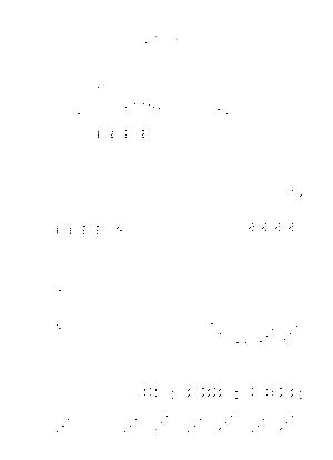 Tmz0057