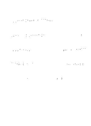 Tnu0518