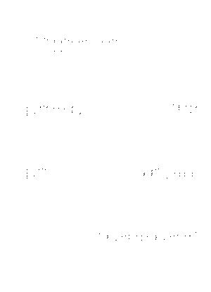 Tp0010