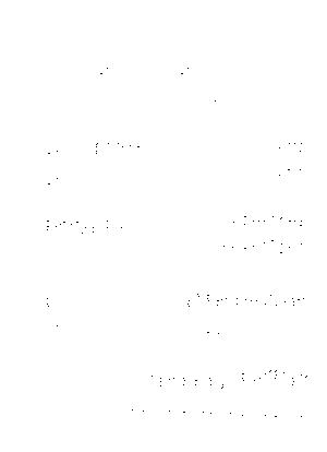 Tp0045