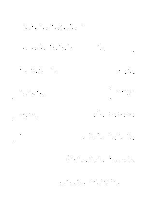 Trf s 0034