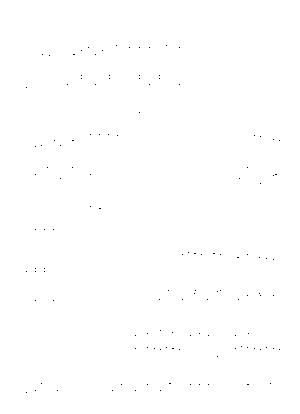 Trf t 0007