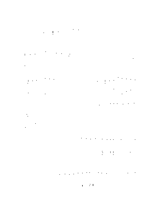 Ts 00100