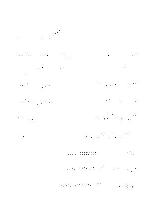 Tokumaru6