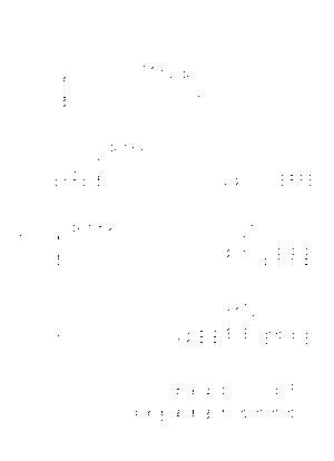 Tsudango 03