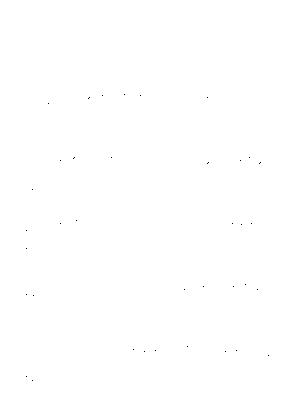 Tsubomisyokyu