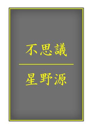 Ufs00201