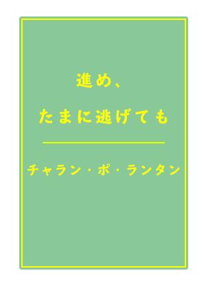 Ufs00203