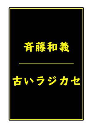 Ufs00213