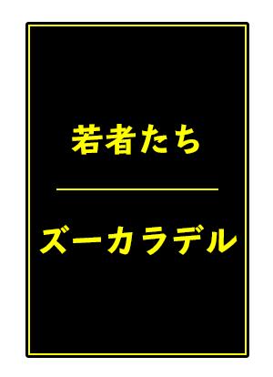 Ufs00215