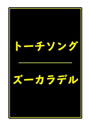 Ufs00239