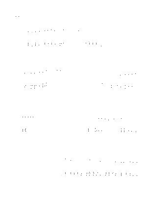 Uk00001