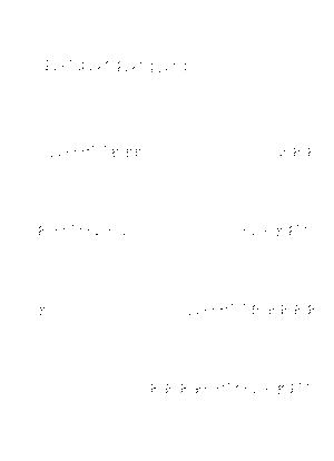 Uk00002