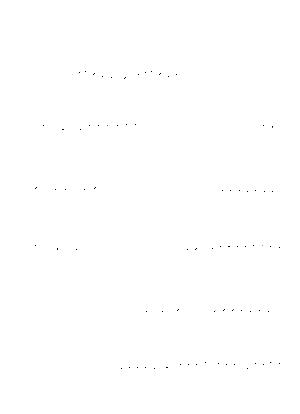 Uk00005