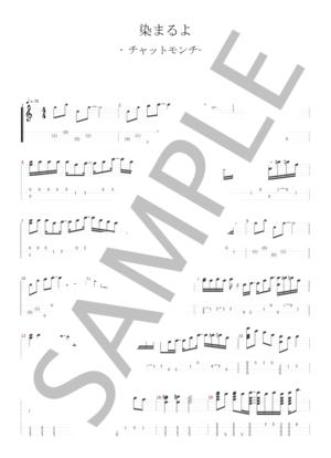 Ukelele07